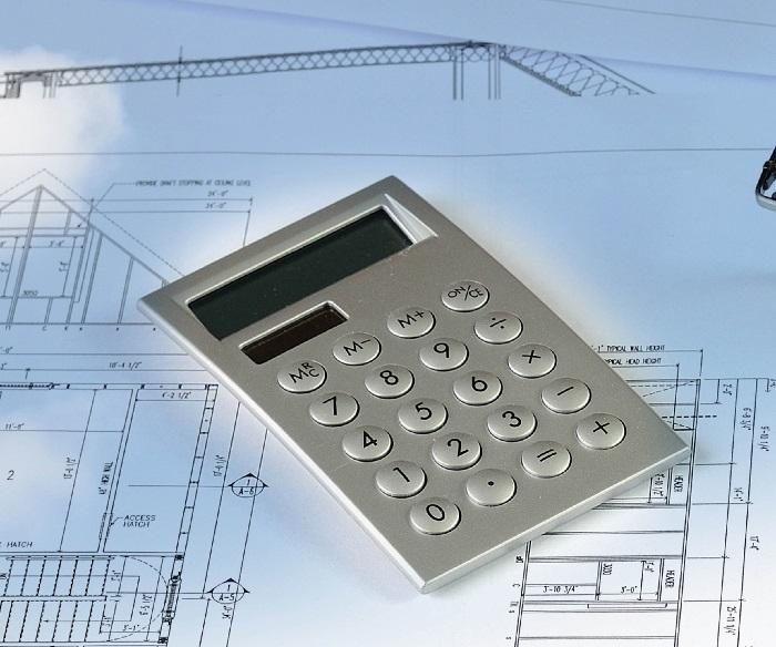 Калькулятор онлайн стоимости проектных работ реферат про форекс