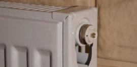 Кран маевского на батарее отопления